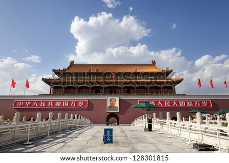 BEIJING-AUGUST 2010: A soldier guards the main entrance of Tiananmen Gate Of Heavenly Peace, monument of the revolution on august 15, 2010 in Beijing, China.