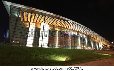 BEIJING-AUGUST 28:  Beijing National Indoor Stadium is seen after the Opening ceremony of the SportAccord Combat Games 2010 Beijing was performed in this venue on August 28, 2010 in Beijing, China.