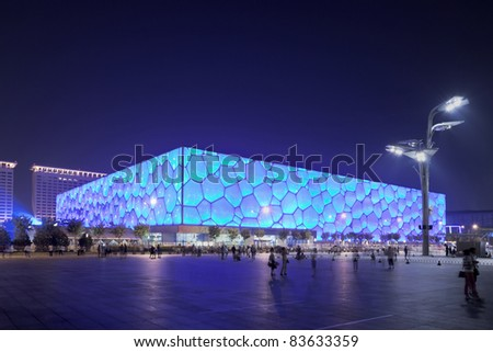 BEIJING - AUGUST 28. Beijing Water Cube at night time on August 28, 2011. It hosted Olympic swimming and diving events. Its capacity was 17.000m2 and is reduced to 6.000 after the Olympics.