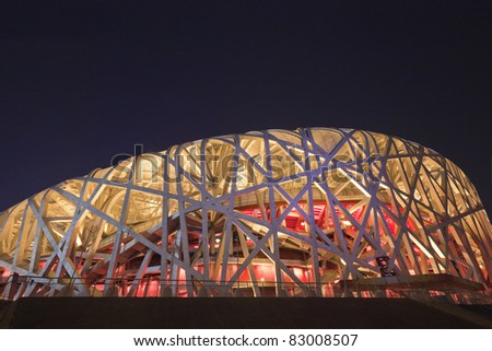 BEIJING - AUGUST 16: Bird's nest stadium at night time on August 16, 2011 in Beijing, China. It was designed for 2008 Summer Olympics and Paralympics.