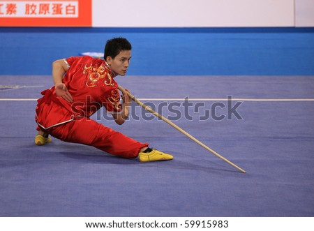 BEIJING - AUGUST 28: LuYongxu of China performs during the Men's Wushu gun shu competition at the SportAccord Combat Games 2010 Beijing on August 28, 2010 in Beijing, China