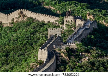 Beijing Badaling Great Wall Architectural Landscape #783053221