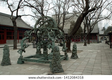 Beijing China, Armillary Sphere in courtyard at the ancient observatory, the sphere was created in 1439 to determine coordinates of celestial bodies #1412084318