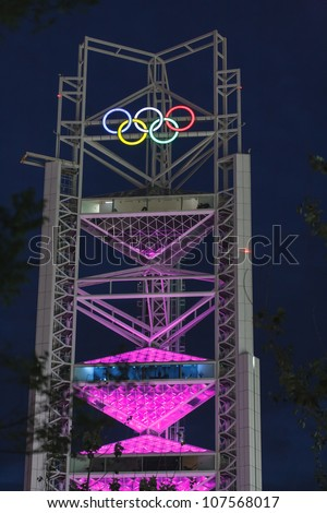 BEIJING, CHINA - AUGUST 16: Olympic Tower lit up at night during the Summer Olympics on August 16, 2008 in Beijing, China.