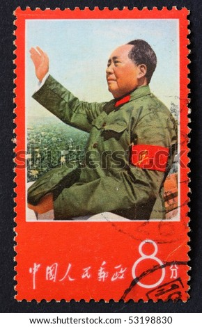 BEIJING, CHINA, CIRCA 1966: The stamp shows Mao Zedong in uniform, standing on the Tiananmen Tower, receiving the Red Guards, at the beginning of the Cultural Revolution, circa 1966, Beijing, China