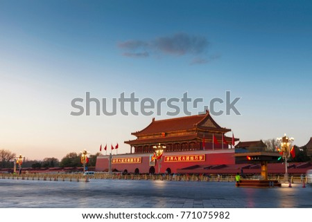 beijing   china  december 6 ...
