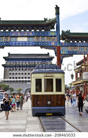BEIJING, CHINA :July 15: Dashilan Commercial Street, Tourists and shoppers line Qianmen Street on July 15, 2014 in Beijing, China.