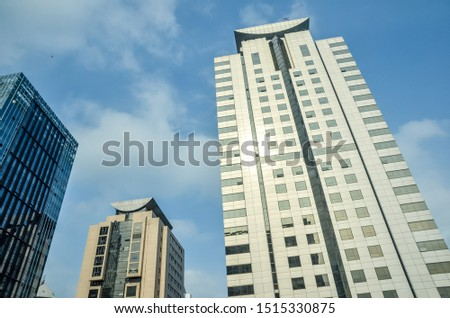 BEIJING, CHINA - JUNE 16, 2019: The central financial and business district in Beijing,China with tall scyscrapers and blue sky.