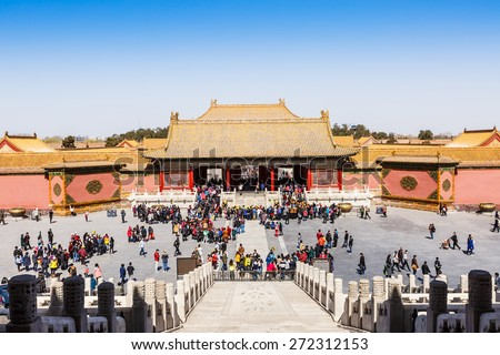Beijing, China - March 21, 2015: Tourists to visit the Forbidden City, the Forbidden City is one of the most famous tourist attractions in China, received 15270000 tourists  in 2014