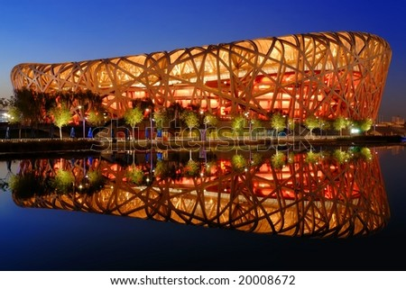 Beijing, China - November 1: Beijing's National Olympic Stadium  illuminated at dusk on November 1st, 2008 after the 2008 Olympic Games (August, 2008).