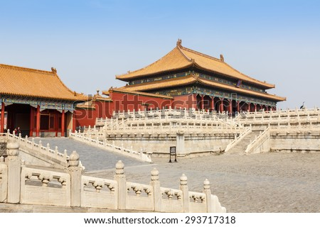 Beijing, China - on March 27, 2015: building scenery of Beijing the Forbidden City??the Forbidden City is the most famous scenic spots in China, is the world\'s cultural heritage.