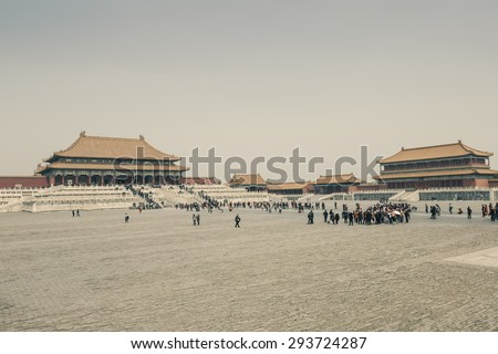 Beijing, China - on March 21, 2015: building scenery of Beijing the Forbidden City??the Forbidden City is the most famous scenic spots in China, is the world\'s cultural heritage.