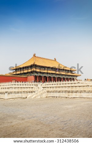 Beijing, China - on March 27, 2015: Chinese traditional buildings of the Forbidden City, the Forbidden City is the royal palace in China, It is the world\'s cultural heritage.