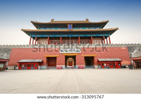 Beijing, China - on March 22, 2015: Chinese traditional buildings of the Forbidden City, the Forbidden City is the royal palace in China, It is the world\'s cultural heritage.