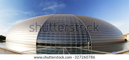Beijing, China - on October 13, 2015: China national grand theatre .It is 46.68 meters tall.Hosted by the French architect Paul andreu design, is Asia's largest theater #327260786