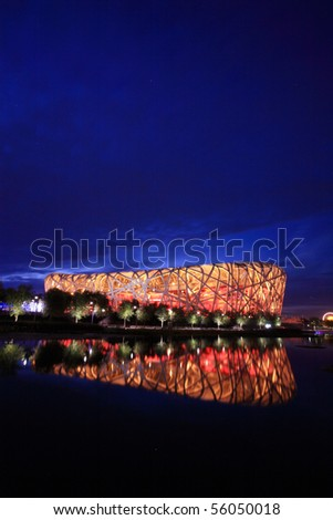 BEIJING, CHINA, SEPT 7: National Stadium (Bird's Nest) turn on the light,which a landmark of modern China attracting million of tourists each year  on the evening of Sept 7, 2009, BEIJING,CN.
