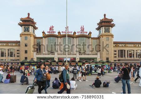 beijing  china  september 18...