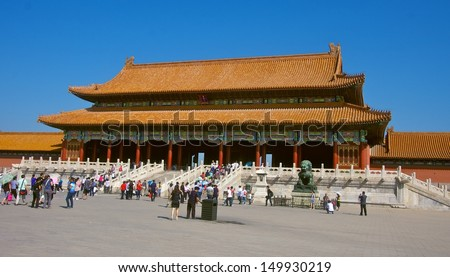 BEIJING, CHINA - SEPTEMBER 12: The Forbidden City  in Beijing, China on September 12, 2010. For almost 500 years, The Forbidden City was the Chinese imperial palace. It is the Palace Museum now.