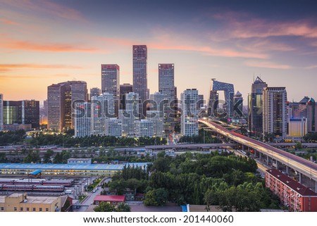 Beijing, China skyline at the central business district. #201440060