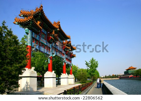 Beijing, China, the Palace moat