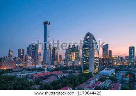 Beijing City Skyline Buildings