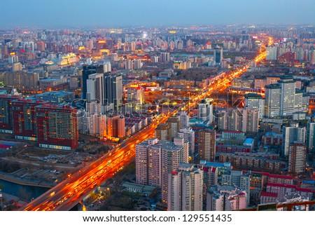 Beijing cityscape. HDR