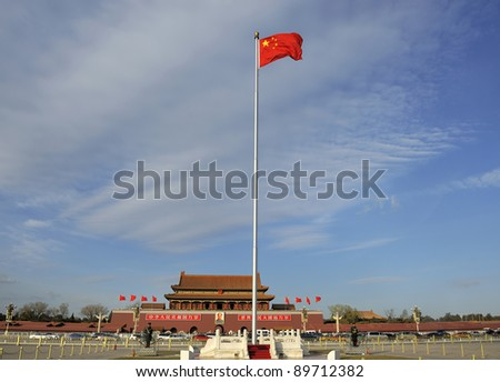 BEIJING - DEC 8: Guards at Tianamen Square in front of the entrance to The Forbidden City on Dec 8, 2010 in Beijing, China.