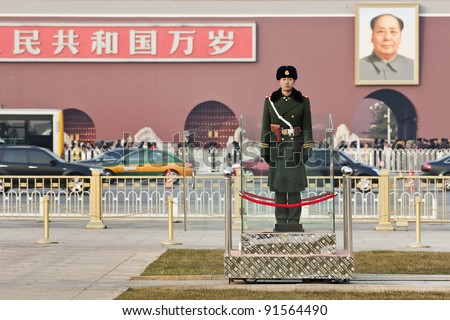 BEIJING -  DEC. 26. Honor guard at Tiananmen on Dec. 26, 2011. Honor guards are provided by the People's Liberation Army at Tiananmen Square for flag-raising ceremony and presence on Tiananmen.