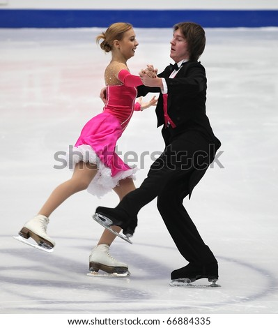 BEIJING-DEC 9: Marina Antipova  and Artem Kudashev of Russia perform in the Junior Ice Dance-Short Dance event of the ISU Grand Prix of Figure Skating Final on Dec 9, 2010 in Beijing, China. - stock photo