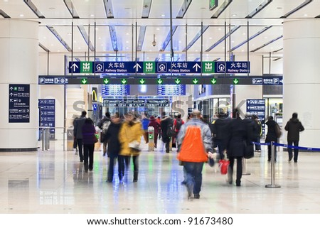 BEIJING - DEC. 29 : Passengers at Beijing South Railway Station on Dec. 29, 2011 in Beijing. It is the second largest railway station of Asia, located in the south of Beijing, opened on August 1, 2008