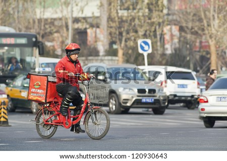 BEIJING-DEC. 4. Pizza Hut delivery. It was the first chain to introduce pizza and Western-style casual dining to China in 1990. Today it has over 700 outlets in 120 cities. Beijing, Dec. 4, 2012.