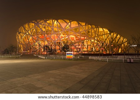 stock-photo-beijing-dec-the-dragon-and-lion-dance-show-in-the-bird-s-nest-marks-the-opening-of-the-44898583.jpg