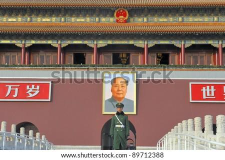 BEIJING - DEC 8: The Forbidden City as seen from Tianamen Square on Dec 8, 2011.