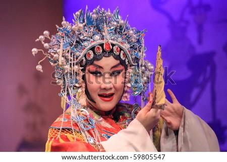 BEIJING - DECEMBER 3: Chinese peking opera singer performed onstage at Dazhaimen hall on 3 December, 2009 in Beijing, China