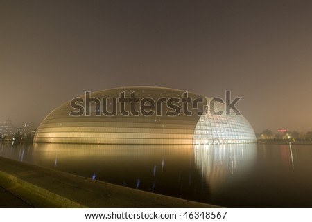 stock-photo-beijing-december-national-grand-theatre-national-center-for-the-performing-arts-lights-up-46348567.jpg