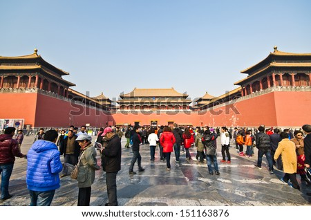 BEIJING - FEB 20:Visitors at the The Forbidden City on February 2012 in Beijing,China.The Forbidden City is China\'s top tourist attraction, drawing more than 7 million visitors a year.