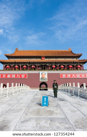 BEIJING - FEBRUARY 7: Tiananmen Gate Tower on February 7, 2013 in Beijing, China. Tiananmen square is a symbol of PRC. is China's National Landmarks. it is Qing Dynasty of ancient buildings.