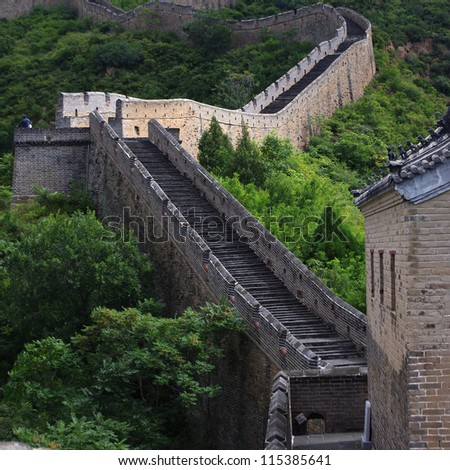 Beijing Great Wall of China