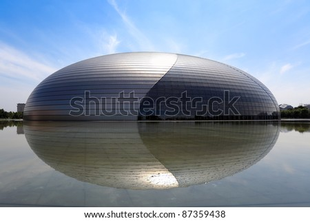 "BEIJING - JULY 31: The China National Grand Theatre (National Centre for the Performing Arts) , July 31, 2011 in Beijing, China. Theater designed by Paul Andreu , it is known as the ""egg"""