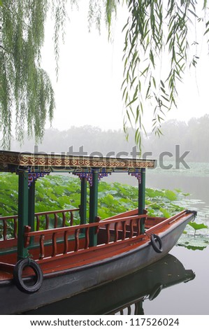 Beijing lake with boat
