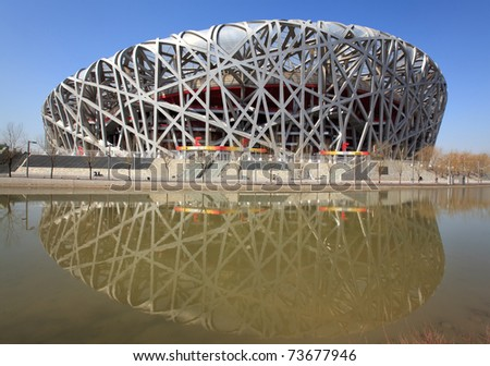 BEIJING-MARCH 10: Beijing National Stadium, also known as the Bird's Nest, on March 10, 2011 in Beijing, China. The 2015 World Championships in Athletics will take place at this famous venue.