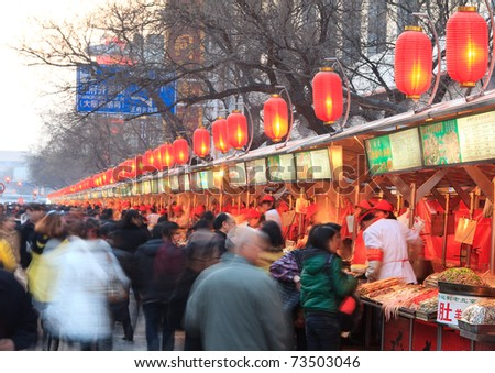 BEIJING - MARCH 17: Many Visitors and local are seen around a Wangfujing snack street on March 17, 2011 in Beijing, China. Exotic snacks and desserts can be found in this famous market.