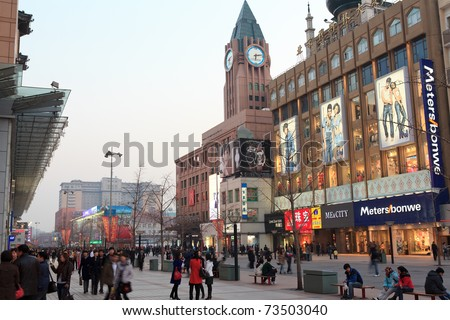 BEIJING - MARCH 17: People enjoy themselves at Wangfujing Street on March 17, 2011 in Beijing, China. Wangfujing is regarded as one of the busiest shopping streets in Beijing