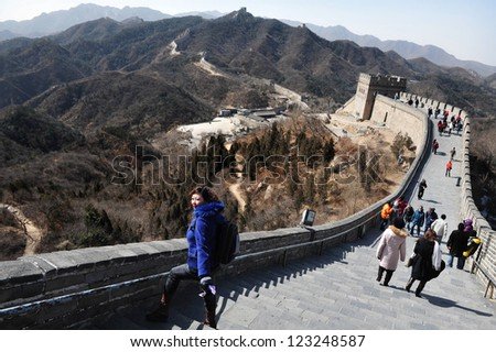 BEIJING - MARCH 10:Visitors walks on the Great Wall of China on March 10 2008. The Great Wall of China is the longest man-made structure in the world.