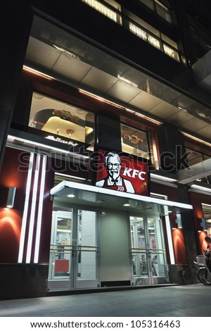 BEIJING-MAY 28:KFC on May 28, 2012 in Beijing. KFC is more successful in China than its competitor McDonald's, with anywhere in the country between 2-3 times as many stores as McDonald's.