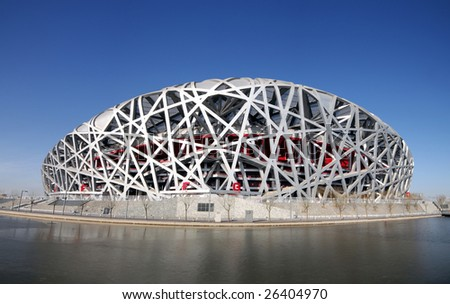 Beijing National Olympic Stadium