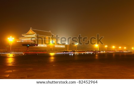 Beijing Night - stock photo
