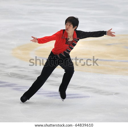BEIJING-NOV 6: Jinlin Guan of China performs in the Men-Free Skating event of the SAMSUNG Cup of China ISU Grand Prix of Figure Skating 2010 on Nov 6, 2010 in Beijing, China.