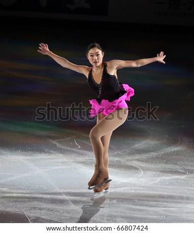 BEIJING - NOV 7: Mirai Nagasu of USA performs in the Gala Exhibition event of the SAMSUNG Cup of China ISU Grand Prix of Figure Skating 2010 on Nov 7, 2010 in Beijing, China.