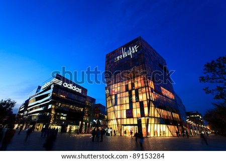 BEIJING-NOV. 1: Panorama of Sanlitun Village at dusk on Nov.1, 2010 in Beijing, China. Sanlitun Village is the first integrated commercial project of Swire Properties in mainland China.